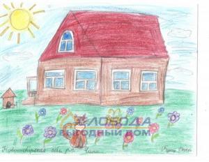 8. Кущ Виктория, 9 лет. Рисунок.