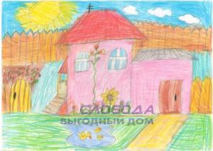 13. Макина Виктория, 8 лет. Рисунок.