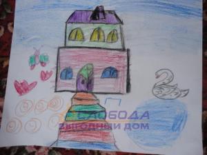 14. Мальцева Алёна, 6,5 лет. Рисунок.