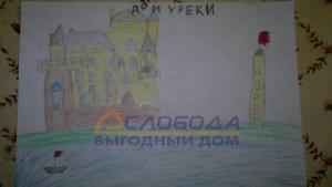 15. Клабуков Никита, 7 лет. Рисунок.